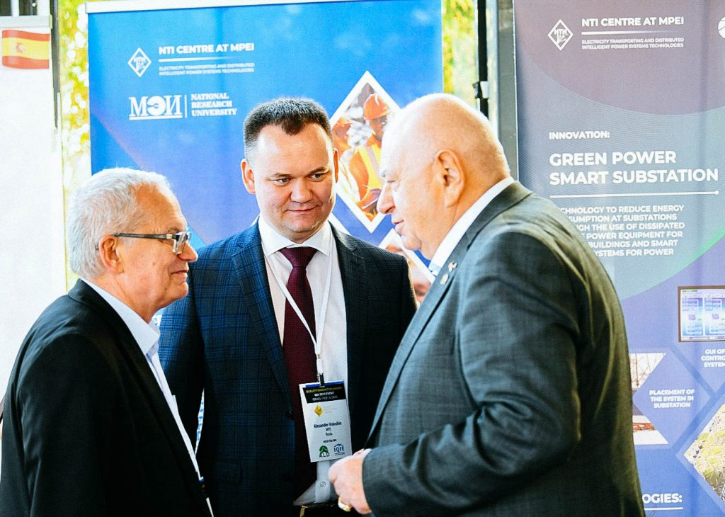 NTI-MPEI-quality-innovation-award-2020